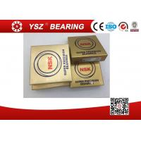 Buy cheap NSK Angular Contact Ball Bearing 7214CTRSULP3 Ball Screw CNC Machine Bearing from wholesalers
