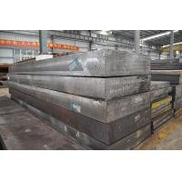 Buy cheap Steel plate H13 steel supplier product