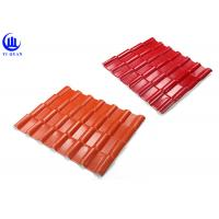 Buy cheap Warehouse Synthetic Spanish Roof Tiles Acoustic Insulation Corrosion Resistance product