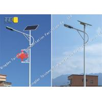Buy cheap Highways Solar Powered Road Lights Die cast Aluminum Alloy Material energy from wholesalers