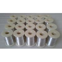 Buy cheap Indium wires,Indium pellets,Indium sputtering targets product