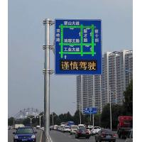 Buy cheap 300W Traffic LED Display  High Luminous Efficiency LED Light Complex Guidance product
