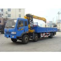 Buy cheap 8 Ton Telescoping Boom Truck Crane , Hydraulic truck loading crane for sales from wholesalers