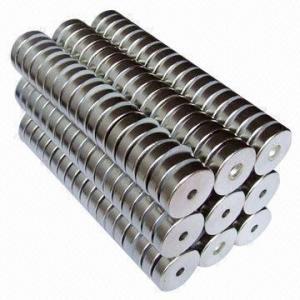 Buy cheap High Performance Sintered Neodymium Magnet, High Gauss Magnets product