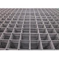 Buy cheap Electro Galvanized Steel Wire Fencing / Welded Wire Mesh Panels Corrosion Resistance product