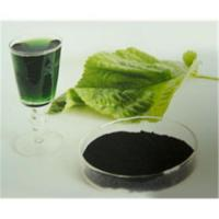 Buy cheap Chlorophyll product