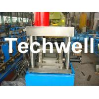 Buy cheap U Shaped Channel Purlin Roll Forming Machine With 1.5 - 3.0mm Thickness TW-U100 product