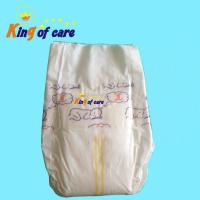 China 2016 adult baby diaper stories abdl adult diaper abdl diaper adult baby boy diapers breastfeeding nursing on sale