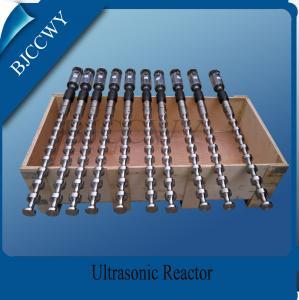 Buy cheap Titanium Alloy Tubular Ultrasonic Reactor from wholesalers