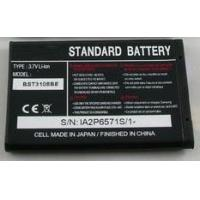 Buy cheap Mobile Phone Battery (X200) for Samsung product