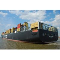 Buy cheap Ocean Freight Forwarding from Qingdao,China to South America product