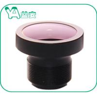 Buy cheap Free Sample 3MP Car Camera Lens F2.0 2.8mm 1/2.5'' Sensor M12 For Car Dashboard Camera  product
