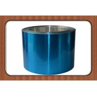 Buy cheap High Strength Anodized Aluminum Foil With 2.5 - 3.5% Elongation from wholesalers