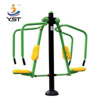 Buy cheap Eco Friendly Outdoor Park Workout Equipment Apply To Strength Teenagers product