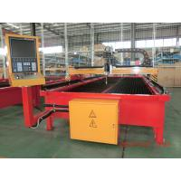 Buy cheap Hydraulic Flame / Plasma Cutting Machines Gantry Type For Metal Sheet 6000 x 12000 product