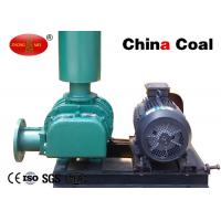 Roots Type Blower Ventilation Equipment With High Pressure Blower Centrifugal Fan