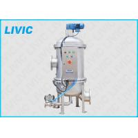 Buy cheap Stainless Steel Automatic Back Flushing Filter Epoxy For Pipeline Flushing product