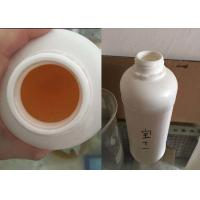 Quality Boldenone Undecylenate / Equipoise CAS 13103-34-9 Yellow Oil for Mass Gaining for sale