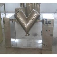 Buy cheap High Speed V Tape Industrial Drying Machine For Pharmaceutical Materials Mixing product