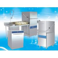 Buy cheap Hood Low Temp Commercial Dishwasher / Electric Commercial Dish Machine product