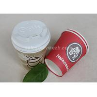 Buy cheap Custom Printed Disposable Paper Cups With PS Lids For Hot / Cold Drinking product