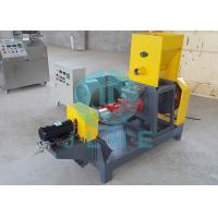 Buy cheap Automatic Floating Fish Feed Machine 22kw 380V 300 ~ 350kg/H High Grade product