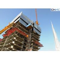 Buy cheap 3 Floors Protection Field High Rise Safety Screens Climbing Independent Without Crane product