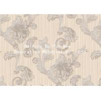 Buy cheap Hot Stamping Film Decorative Wall Paper Feeling product