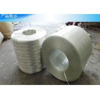 Buy cheap Low Static Glass Mat Reinforced Thermoplastics Glass Fibre Roving Fast Wet Out product