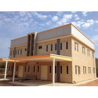 Buy cheap Two In One Prefabricated Villa / Prefab Two Family Houses product