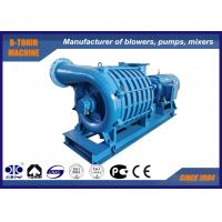 Buy cheap High Pressure Multistage Centrifugal Blower D150-1.6 for water treatment Aeration product