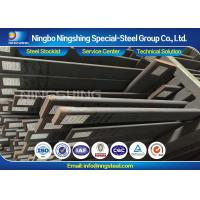 Buy cheap Spring Steel SUP10 / 51CrV4 / 1.8159 for Spiral Engine Valve Spring product