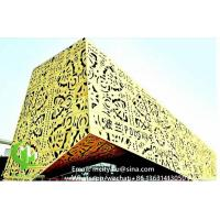 Buy cheap Aluminum perforated sheet for screen facade cladding wall panel with 2mm thickness laser cut screen product