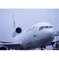Buy cheap Air Freight Forwarding from China,Freight Forwarder,Air Forwarder from wholesalers