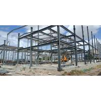 China H Beam Steel Structure Poultry House Pre Engineered Farm Warehouse With Roof on sale