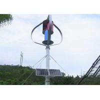 China Professional Hybrid Solar And Wind Power Generation Island Power Supply System on sale