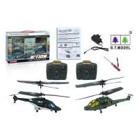 Buy cheap Blue Color Mini Li - Poly Battery Flying 3 Channel RC Helicopters with Gyroscope ES-QS8017 product