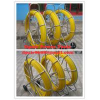 Buy cheap Fiberglass duct rodder,duct rodder,Duct rod,Fiberglass push pull product