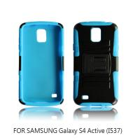 Buy cheap  Silicone+PC  hard case for Samsung S4 Active I537 ,double color case product