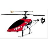 Buy cheap Single Blade 3.5CH Gyro Metal Hobby RC Helicopter product