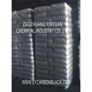Buy cheap Carbon black n550 product