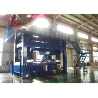 Buy cheap High Frequency Economic Membrane Panel Welding Machine For Vaporization Boiler product