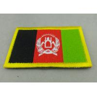 Buy cheap Create Flag Clothing Embroidery Patches Custom Personalized Patch product