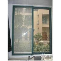 Buy cheap Square Garment 100% Polyester Mesh Fabric Mosquito Netting Curtains product