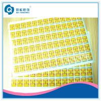 Buy cheap Square A4 Self Adhesive Labels product