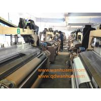 Buy cheap water jet loom for weaving Metal wire fabrics product