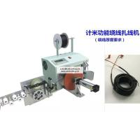 China Automatic Fixed-length features Coiling & Binding machine WPM-212FL on sale