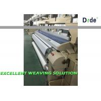 Quality Cam Motion Shedding Water Powered Weaving Loom Machine 230cm Width Double Color for sale