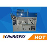 Buy cheap 5KW Hot Melt Lamination Machine With Water Based Lab Coating And Comma Scraper product