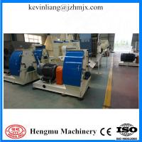 Buy cheap Good condition best sale ring die feed mill for animal with CE approved product